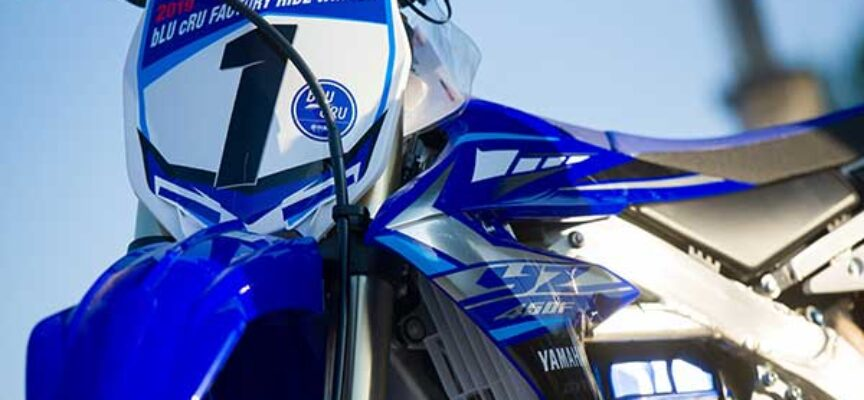 Yamaha Factory Ride Award Returns to Walton