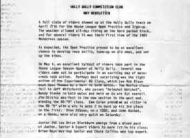 The Story Behind the Photo | 1985 Hully Gully Newsletter
