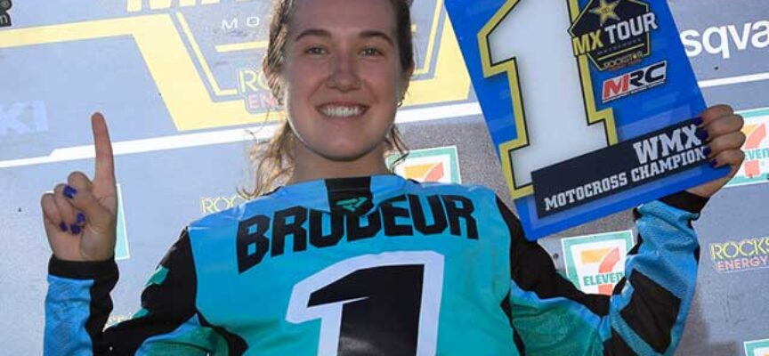 Out of the Blue | Eve Brodeur | Presented by Schrader's