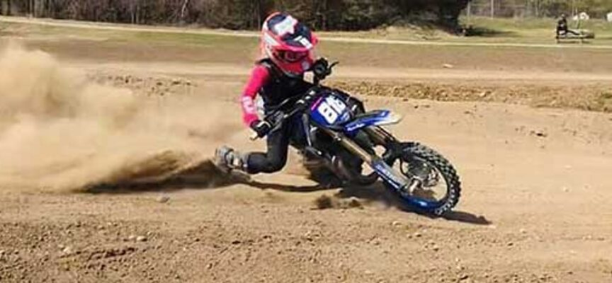 Out of the Blue   Kayden Mackie   Presented by Schrader's